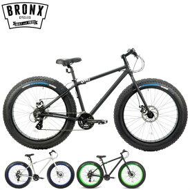 """ファットバイク """"BRONX TRX"""" ブロンクス FATBIKE 外装24段 26インチ 自転車 3色バリ"""