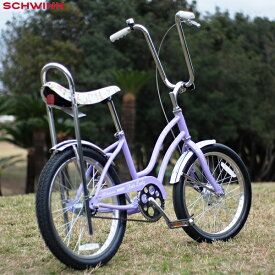 "SCHWINN 2020 シュウィン""FAIRLADY"" パープル 20インチ ビーチクルーザー 自転車"