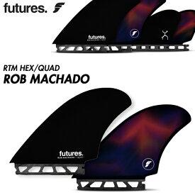 フューチャー フィン FUTURE FIN クアッドフィン サーフィン 【ROB MACHADO KEEL】RTM HEX ALTERNATE