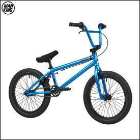"BMX MANKIND ""NEXUS 18"" 18インチ グロスブルー キッズバイク 自転車"