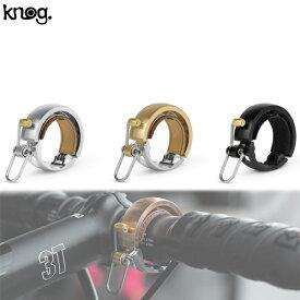 """knog ノグ """"Oi LUXE BELL LARGE"""" Lサイズ サイクルベル 自転車 3色バリ"""