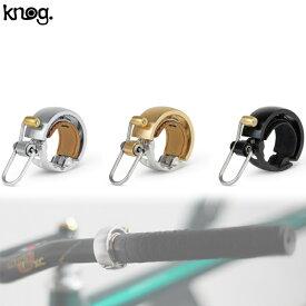 """knog ノグ """"Oi LUXE BELL SMALL"""" Sサイズ サイクルベル 自転車 3色バリ"""