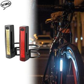 "knog+ ノグプラス ""PLUS LIGHT"" ブラック USB充電 前後別売 自転車ライト"