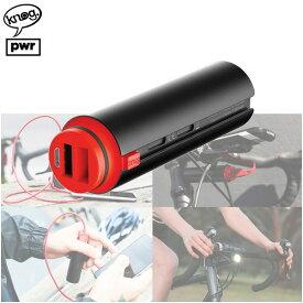 """knog ノグ """"PWR BANK SMALL"""" モバイルバッテリー 自転車 ライト アウトドア"""