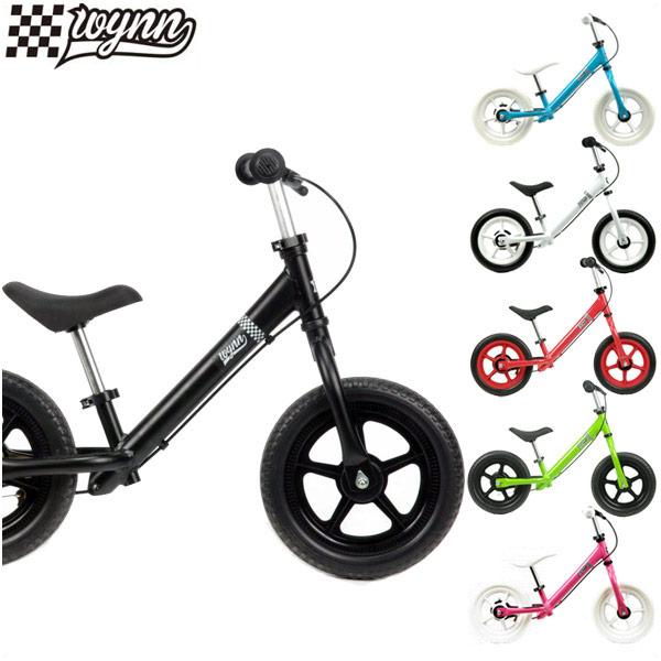キックバイク Wynn 12インチ 6色バリ バランスバイク ランバイク