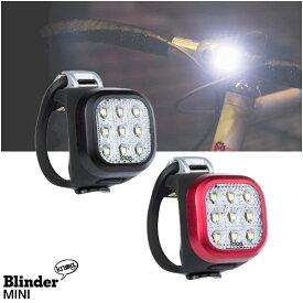 """knog ノグ BLINDER """"MINI NINER"""" フロント 自転車 ライト LED USB充電 2色バリ"""
