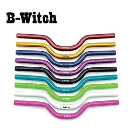 B-Witch ビーウィッチ ライザーバー 9色バリ ピスト 自転車 ストライダー
