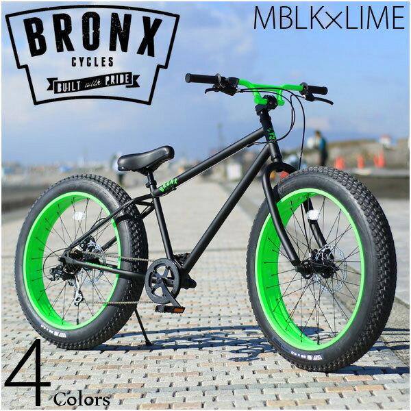 """【大人気変速モデル】ファットバイク """"BRONX 4.0 DD"""" ブロンクス FATBIKE 26インチ 外装7段 自転車 5色バリ"""