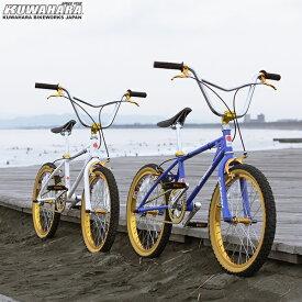 """【一部地域送料無料】BMX KUWAHARA クワハラ """"KZ-01 6th Lot"""" 2色バリ オールドBMX 自転車 20インチ"""