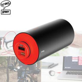 """knog ノグ """"PWR BANK LARGE"""" モバイルバッテリー 自転車 ライト アウトドア"""