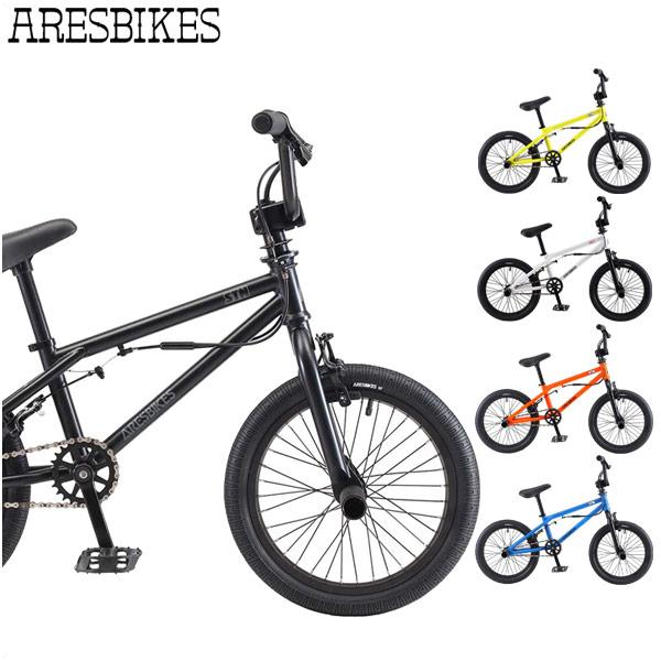 """【送料無料】キッズBMX ARESBIKES アーレスバイク """"STN16"""" 16インチ 自転車 5色バリ"""