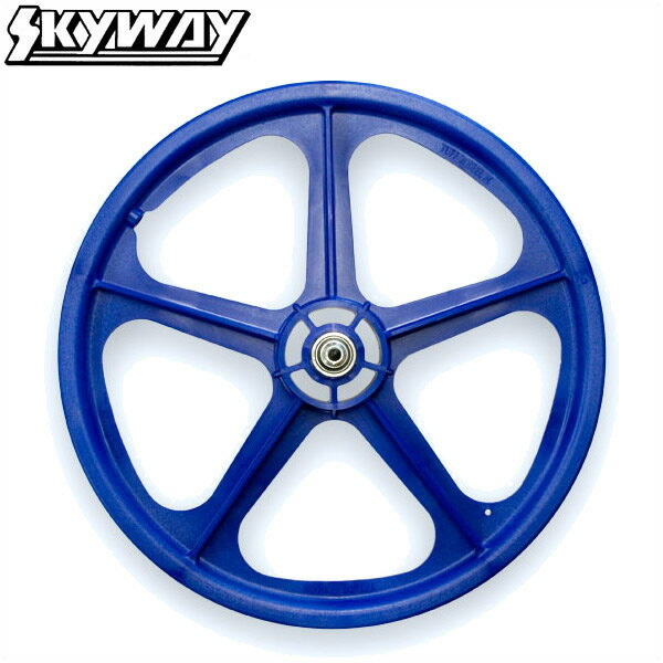 SKYWAY スカイウェイ TUFF WHEEL-2 タフホイール2 LIMITED COLOR EDTION 20INCH プラホイール カラー BLUE
