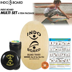INDO BOARD balance trainer インドボード マルチセット お得な4点セット カラー ナチュラル
