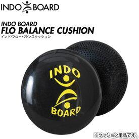 INDO BOARD/インドボード INDO FLO BALANCE CUSHION/インドフローバランスクッション FLO単品