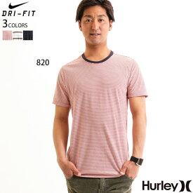 ハーレー tシャツ ナイキ おしゃれ 人気 ブランド ボーダー レトロ NIKE ドライフィット【楽天スーパーSALE限定価格】