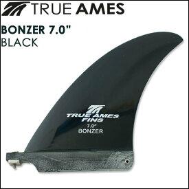"""True Ames トゥルーアムス フィン BONZER 7.0"""" ボンザー GLOSS サーフボードフィン サーフィン"""
