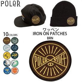 POLER ポーラー ワッペン アイロンパッチ アクセサリー HEMISPHERE PATCH 刺繍 ロゴ CAMP VIBES ポーラー正規販売店