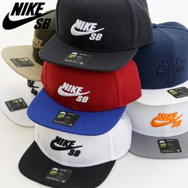 ナイキ キャップ メンズ NIKE SB 帽子 レディース キャップ白 黒 刺繍 ロゴ スノボ ウェア