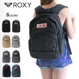 【値下げしました!】ロキシー リュック 小さめ 黒 バックパック 人気 ブランド ロゴ 通学 学生