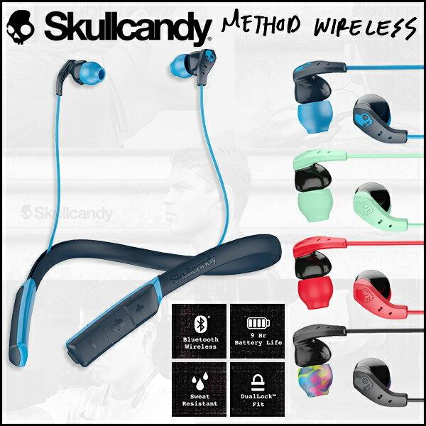 SKULLCANDY スカルキャンディ METHOD WIRELESS メソッド ワイヤレス イヤホン 全4色 Bluetooth ver 4.2 S2CDW-J477/J523/K605/K602