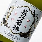 越乃寒梅超特選大吟醸酒1800ml