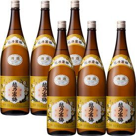 ポイント3倍+(送料無料)越乃寒梅 白ラベル 1800ml×6本 石本酒造 越乃寒梅 日本酒 新潟 新潟 お土産 お酒