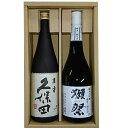 人気 獺祭 磨き三割九分 純米大吟醸 久保田 萬寿 純米大吟醸 720 ml×2本 日本酒 飲み比べセット 日本酒 セット 日本…