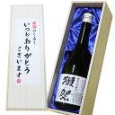 人気銘酒【いつもありがとうございます】獺祭 純米大吟醸 磨き45 720ml×1本 桐箱入り 純米大吟醸 お酒 ギフト 日本酒…