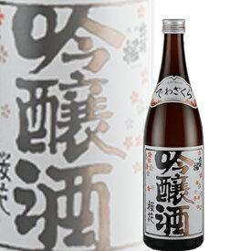 出羽桜 桜花 吟醸酒 720 ml 日本酒 吟醸酒 出羽桜酒造 お酒 酒 お歳暮