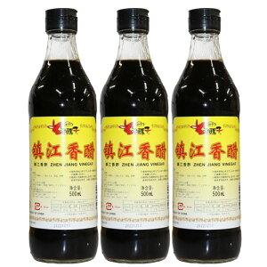 ロウバ 鎮江香酢 (中国黒酢) 500mlx3本 人気中国香酢 老騾子