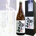 宵酔之善(よよいのよい) 1800ml【芋 焼酎】芋焼酎 よよいのよい 芋焼酎