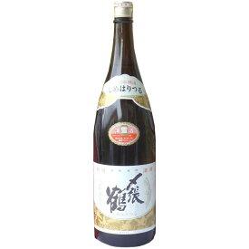 (新品商品です)〆張鶴 雪 1800ml 〆張鶴 宮尾酒造 特別本醸造 宅配用の破損防止箱代は無料です。