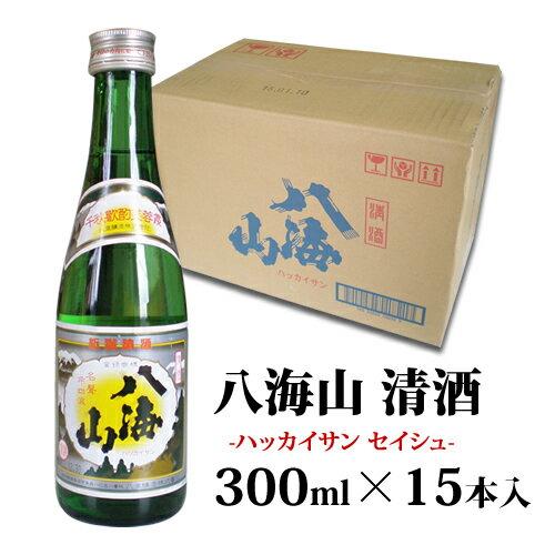 【製造日新しいです】八海山 清酒 300mlx15本入り[1箱]八海山 八海醸造 日本酒 お酒 淡麗辛口 新潟