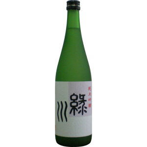 緑川 [純米吟醸酒]