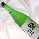 緑川「清酒」1800ml【清酒,普通酒,緑川酒造】