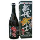 越後武士梅酒 20度 720ml(梅酒専用カートン付、宅配用の破損防止箱代金も無料です) 新潟 名産 新潟 お土産 さむらい…