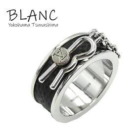 【中古】ルイ ヴィトン バーグ ピンロック エクリプス リング 指輪 約18.5号 #M メタル M68880 Louis Vuitton 横浜BLANC