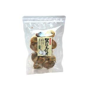 熟成発酵 黒にんにく大(お得用)