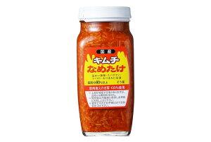 キムチなめたけ 信州産 えのき 長野ご飯お供 米 お土産 発酵食品