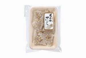 くるみゆべし(別所製菓)長野 もち菓子 お土産 信州 お土産