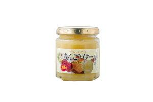りんごバター  信州  長野 国産りんご ジャム パン ヨーグルト サラダ おいしい