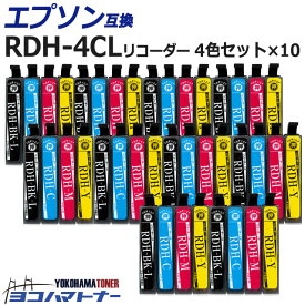 【期間限定特価】RDH-4CL互換 4色セット×10 40本 エプソンプリンター用互換 RDH互換(リコーダー互換) RDH-BK-L互換 RDH-C互換 RDH-M互換 RDH-Y互換 対応機種: PX-048A PX-049A 互換インク 横トナオリジナル【送料無料】