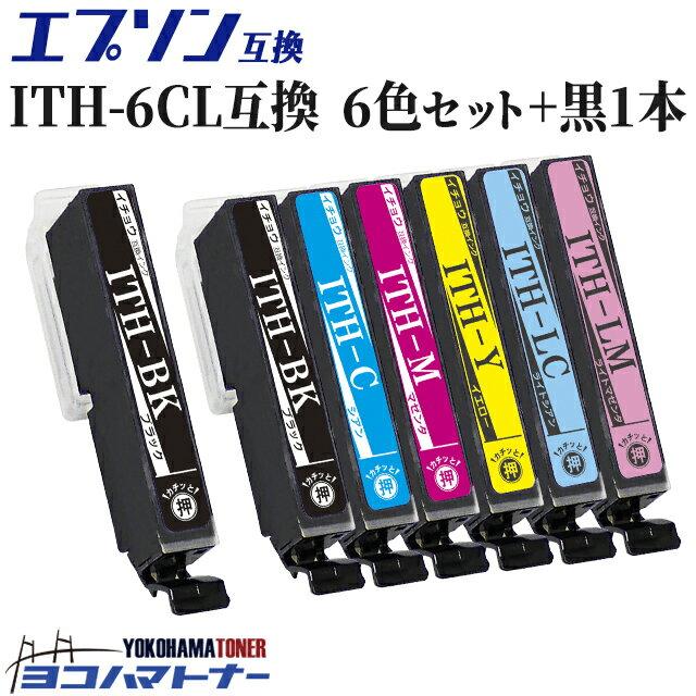 <数量限定・特別提供品> ITH-6CL-1BK エプソンプリンター用互換 ITH-6CL ITHシリーズ 6色+黒1本 【互換インク】ITH互換 イチョウ互換 対応機種:EP-709A/EP-710A/EP-711A/EP-810A/EP-811A(Model-T)【ネコポスで送料無料】