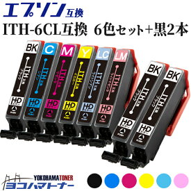 ITH-6CL-2BK エプソンプリンター用互換 ITH-6CL互換 ITH互換シリーズ 6色+黒2本 <数量限定・特別提供品>【互換インク】ITH互換 イチョウ互換 対応機種:EP-709A/EP-710A/EP-711A/EP-810A/EP-811A(adv)【ネコポスで送料無料】