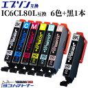 <最大P11倍!>【数量限定・特別提供品】IC6CL80L互換 エプソンプリンター用互換(EPSON互換) 6色+黒1本 セット内容:IC80L-BK ICC80L ICM80L IC80L-Y IC80L-LC IC80L-LM 横トナオリジナル (adv)互換インク【ネコポスで送料無料】