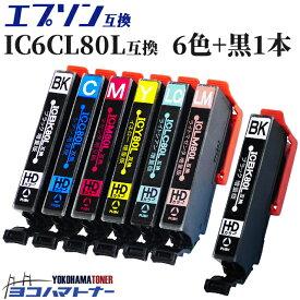 【数量限定・特別提供品】IC6CL80L互換 エプソンプリンター用互換(EPSON互換) 6色+黒1本 セット内容:IC80L-BK ICC80L ICM80L IC80L-Y IC80L-LC IC80L-LM 横トナオリジナル (adv)互換インク【ネコポスで送料無料】