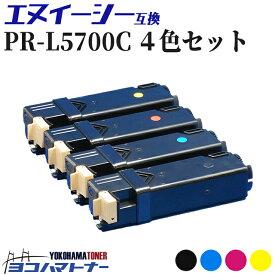【送料無料】エヌイーシー PR-L5700C 4色セット増量版【互換トナーカートリッジ】国産トナーパウダー 対応プリンターMultiWriter 5700 / 5750C