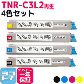 オキ TNR-C3L2 4色セット(TNR-C3LK2,TNR-C3LC2,TNR-C3LM2,TNR-C3LY2)対応機種:COREFIDO C811dn,C811dn-T,C841dn,C841dn-PI 印刷枚数:各色約10,000枚 沖データ【再生トナーカートリッジ】