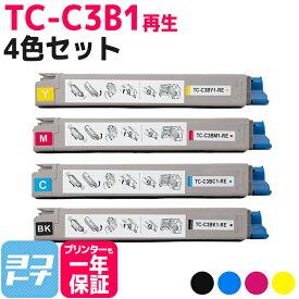 TC-C3B1 OKI 高品質重合パウダー使用 4色セット再生トナーカートリッジ 内容:TC-C3BK1 TC-C3BC1 TC-C3BM1 TC-C3BY1 対応機種:C824dn / C844dnw / C835dnw / C835dnwt