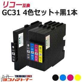 GC31 リコー 顔料 4色+ブラック1本セット互換インクカートリッジ 内容:GC31BK GC31C GC31M GC31Y 対応機種:IPSiO GX e2600 / IPSiO GX e3300 / IPSiO GX e5500 / IPSiO GX e7700 / RICOH SG5100 送料無料【互換インク】